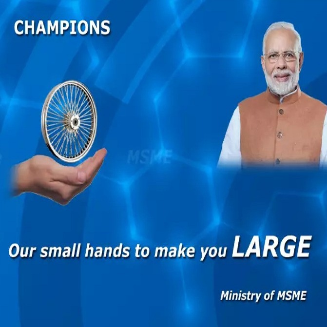 Champions Portal www.champions.gov.in
