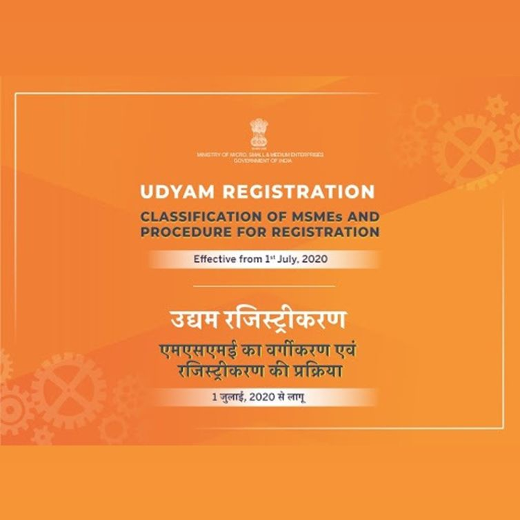 MSME-New Classification and UDYAM Registration
