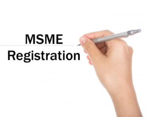 msme registration process, how to apply for MSME Loan Online