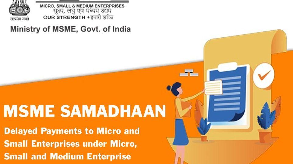 msme samadhaan portal